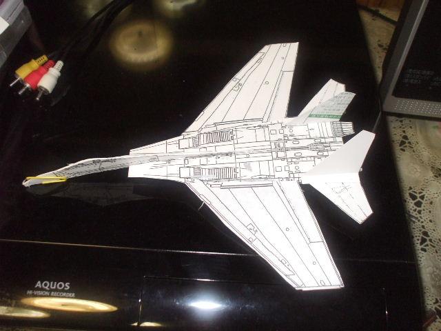 紙飛行機 015
