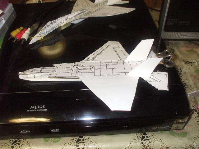 紙飛行機 025