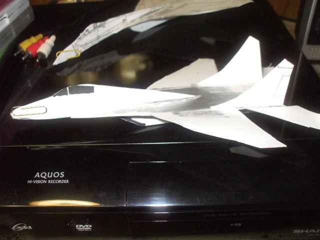 紙飛行機 020