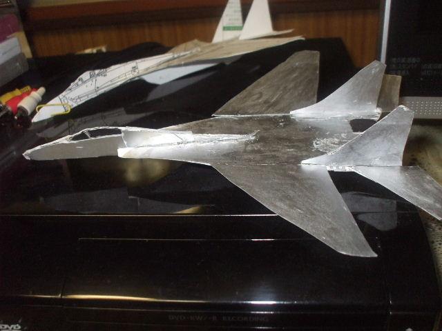紙飛行機 017