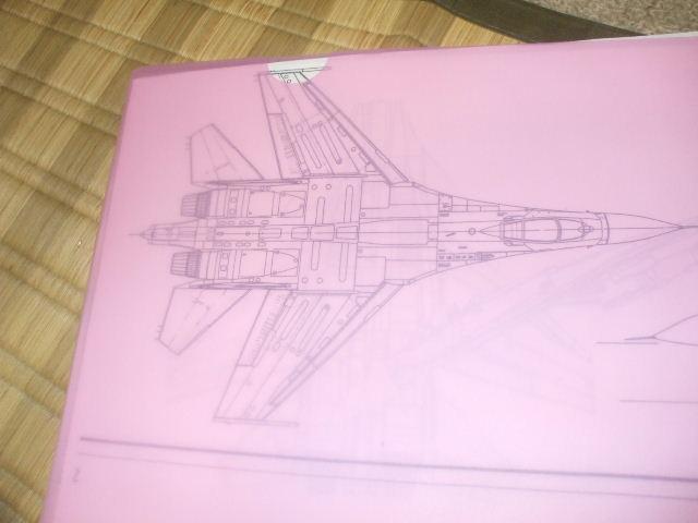紙飛行機 001