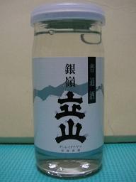 富山を代表する酒・立山。かつては篠原涼子起用のコミカルなCMも流れた。ロングサイズのカップ。