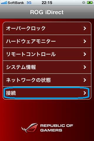 RC Bluetooth (7)