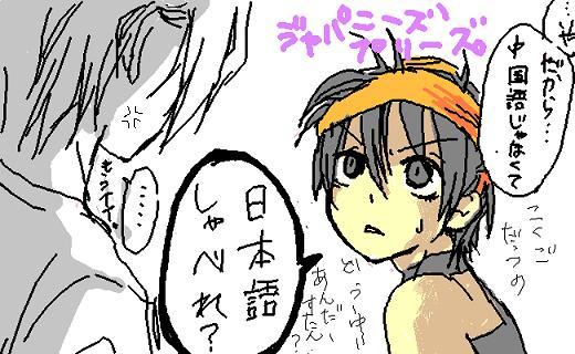 nihongo3.jpg