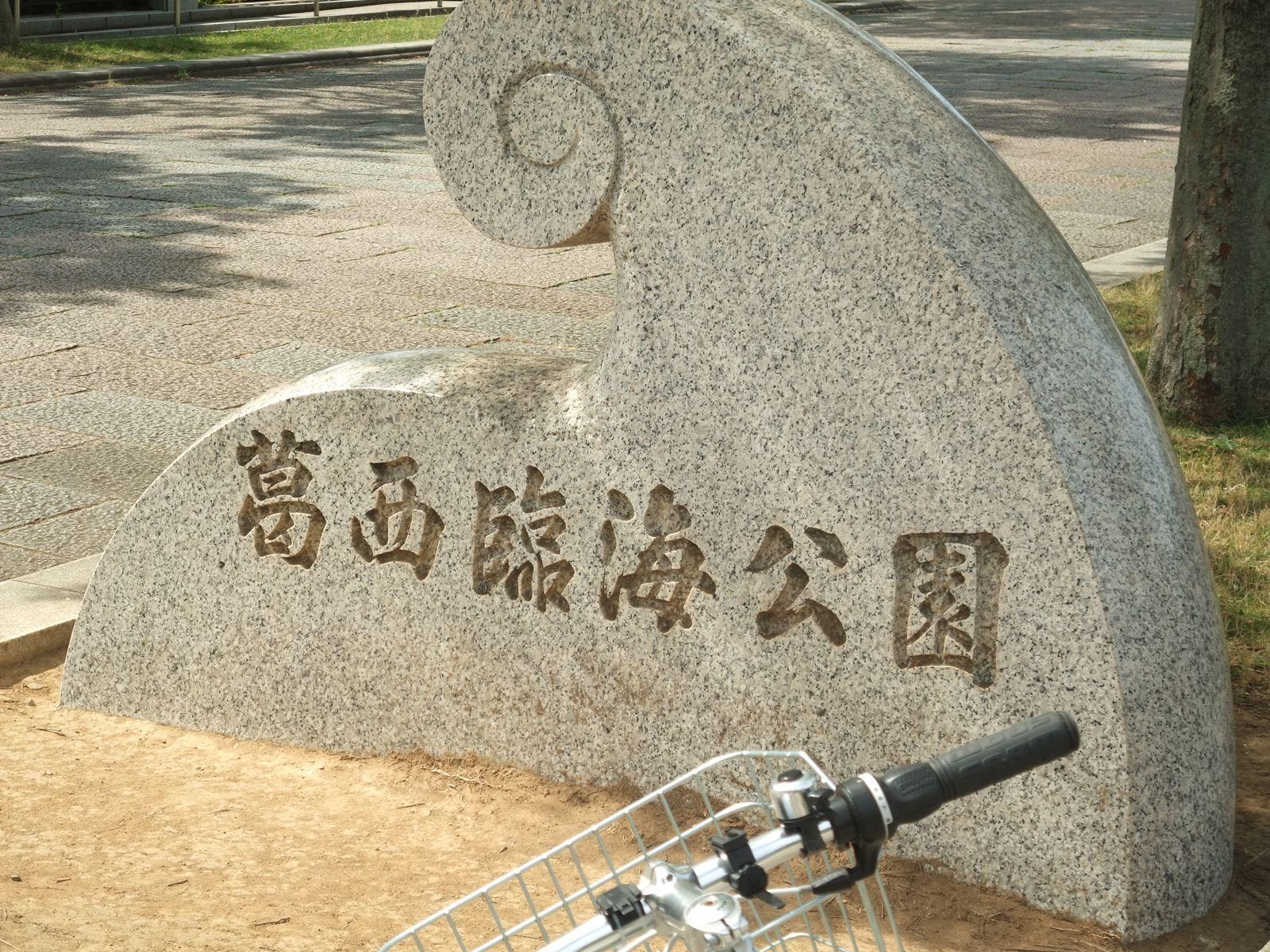 20110724_02