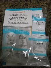 fufu5 011