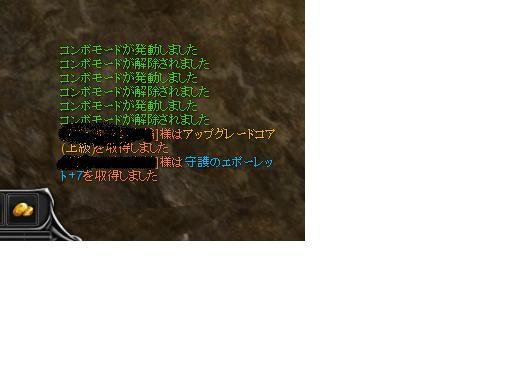 2011072401.jpg