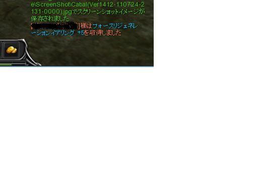 2011072402.jpg