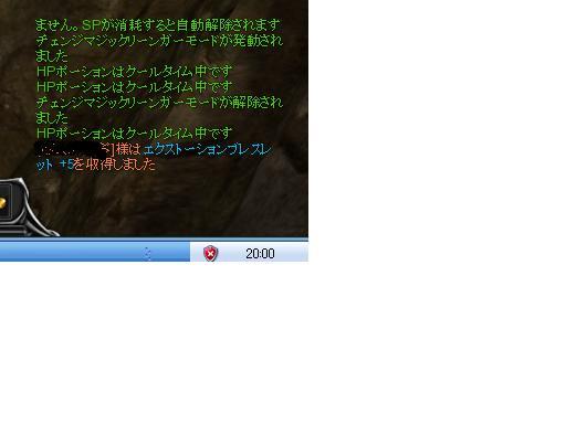 2011072502.jpg