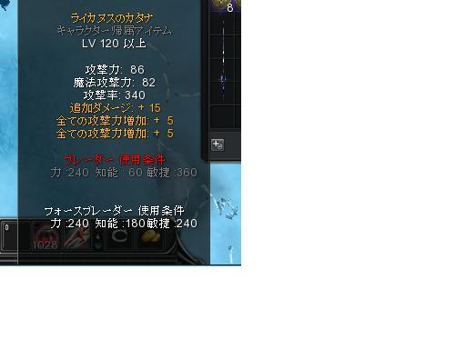 2011072503.jpg