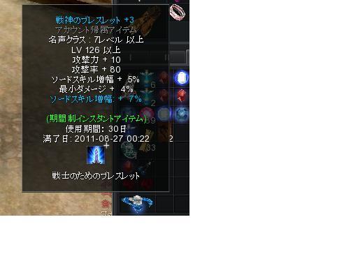 2011072801.jpg