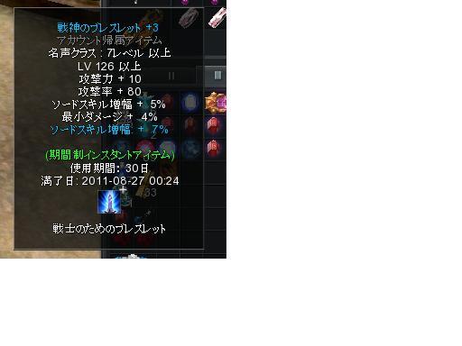 2011072802.jpg