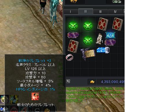 2011080804.jpg
