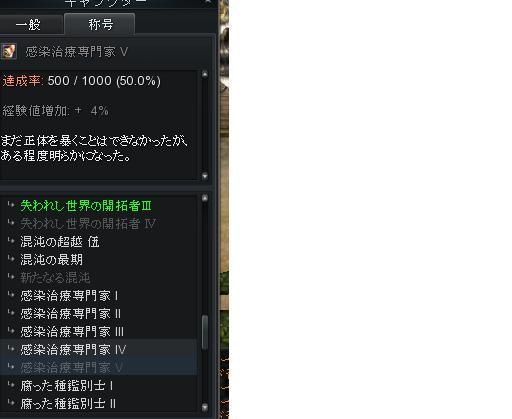 2011081603.jpg