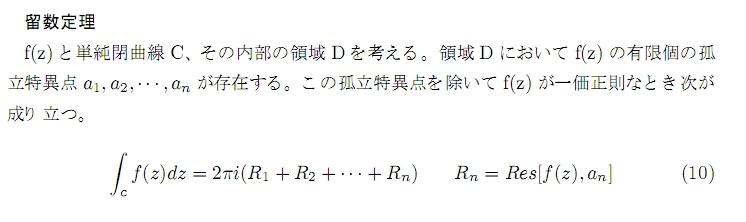 cf04.jpg