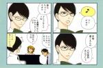 asumiko_6.jpg