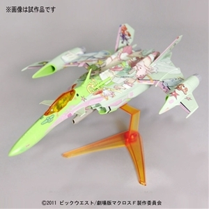 ランカデカールYF-29