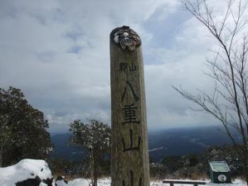 栗野岳 023