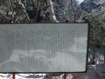 磯間岳 018