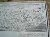 関ヶ原合戦図