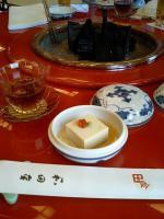 ゴマ豆腐★