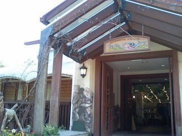 papaビアレストラン