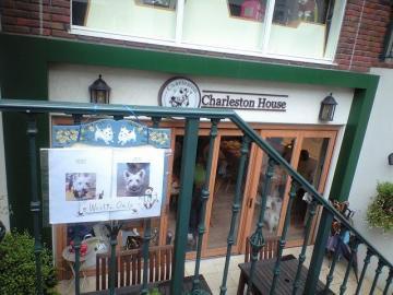 チャールストンカフェ