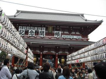 浅草寺①.JPG