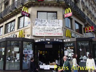 パリ マクドナルド スト