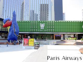 les quatre temps パリ ショッピングセンター ラデファンス