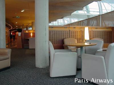 パリ シャルルドゴール空港 エールフランス ラウンジ