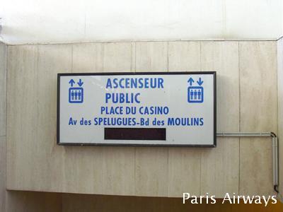 モナコ 公共エレベータ