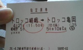 D1000262.jpg