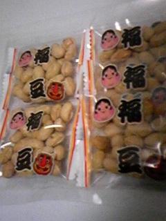 09020節分豆