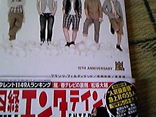 0904ネット注文の雑誌