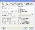 DVD Decrypter21