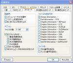 DVD Decrypter23