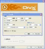 DivXビットレート計算機