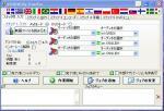 AVI2DVD日本語化パッチ 3