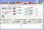 AVI2DVD動画ファイルを読み込む