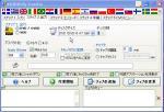 AVI2DVD DVDサイズを指定