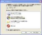 DVDFabDecrypter14