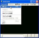 DVD2AVI日本語化パッチ完了したもの