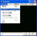 DVD2AVI AVI出力