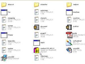日本語化ファイルを移動します