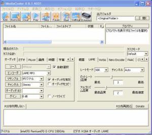 日本語化になりました