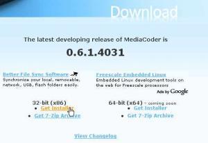 MediaCoder選択