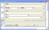 QTConverterインストール2