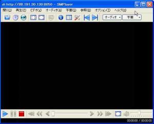 SMPlayer日本語化