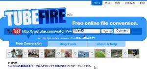 TubeFire.com